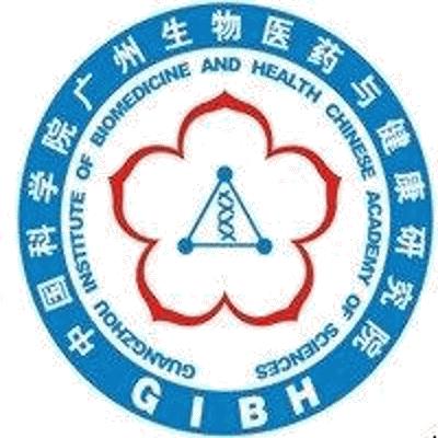 中科院广州生物医药与健康研究院