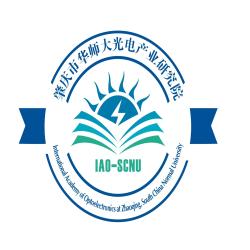 肇庆市华师大光电产业研究院