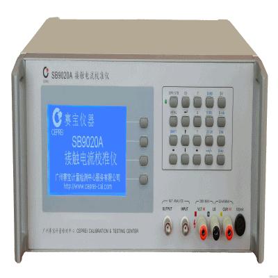 SB9020A接触电流校准仪