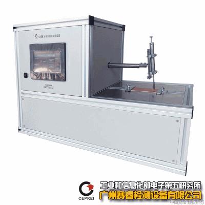 945B型涂层耐划痕试验装置